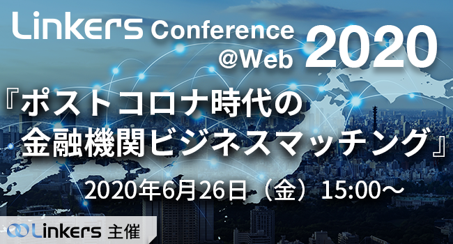 Linkers Conference