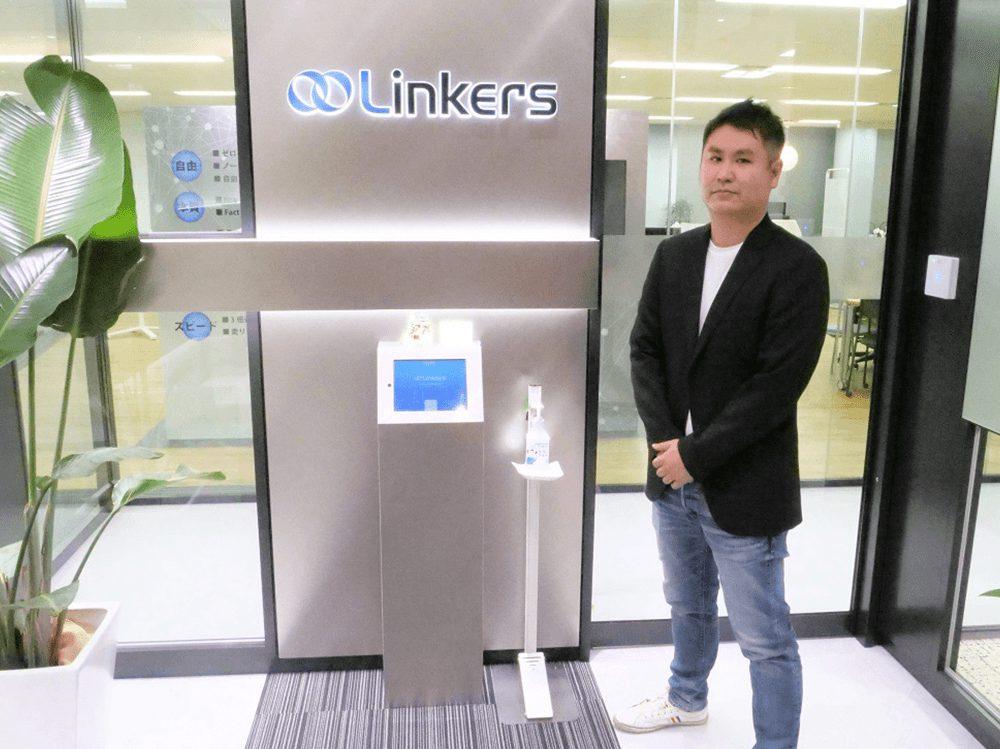 リンカーズ 國井 宇雄